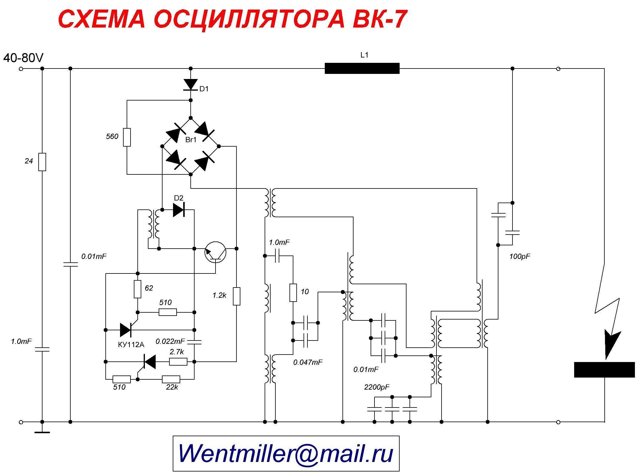 h схему осцилятора