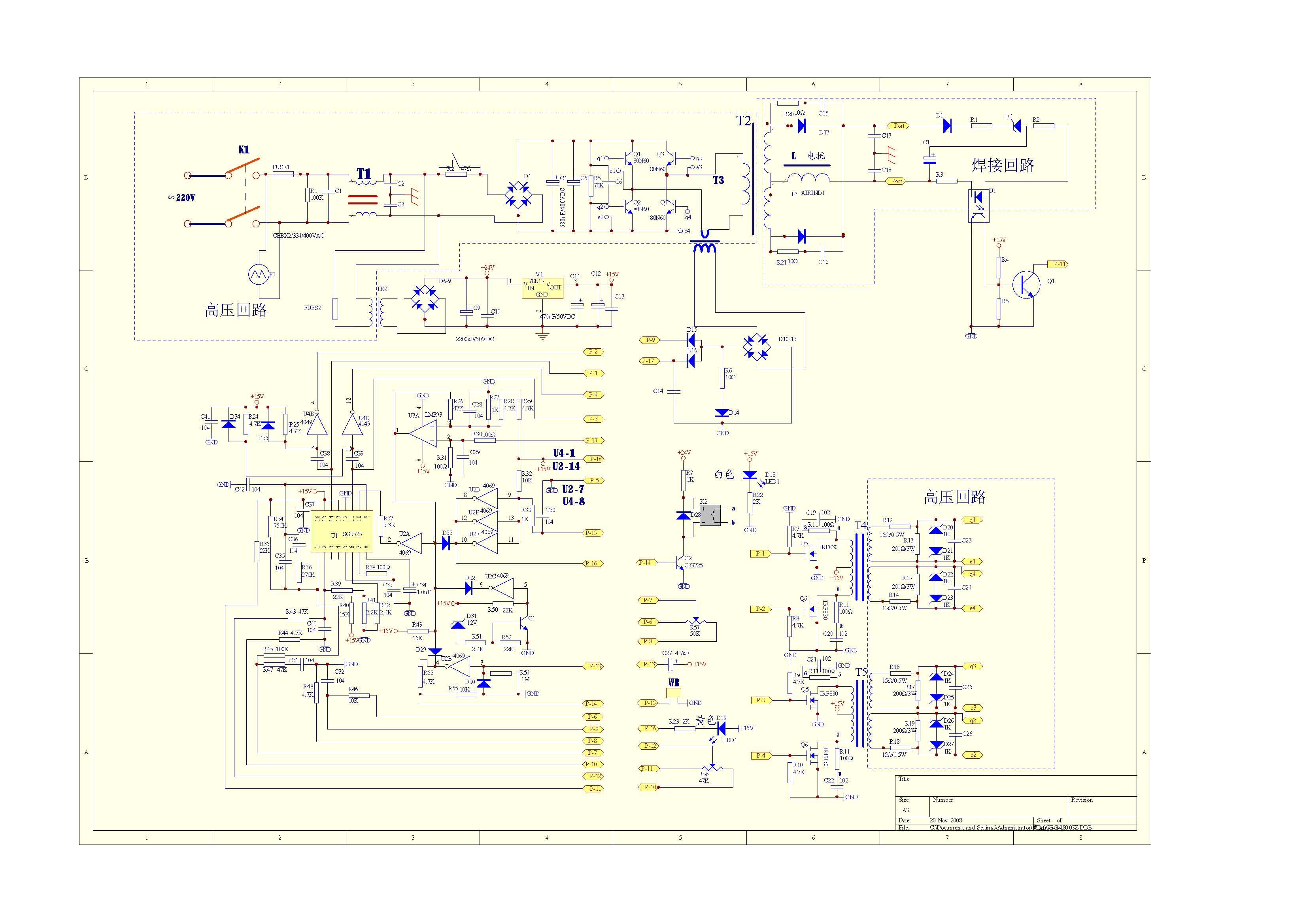электрическая схема пдг-252 уз 1 селма